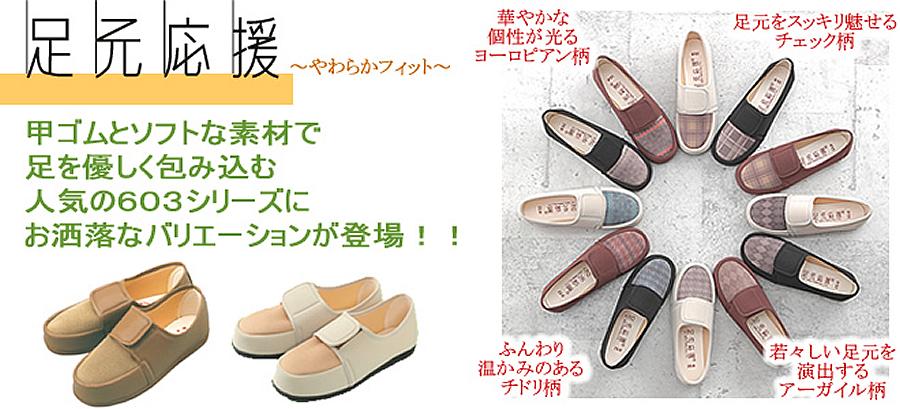 ashimoto1