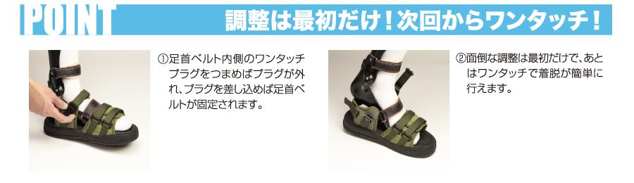 SAISAI footmechanics サンダル